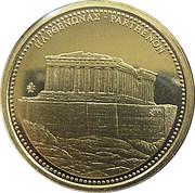 Athens Parthenon-Athenian Tetradrachm – revers