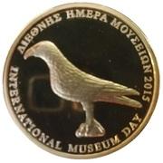 Jeton Touristique - Musée de l'acropole – avers