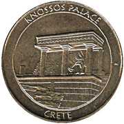 Greek Heritage Coin - Crete (Knossos Palace) – revers