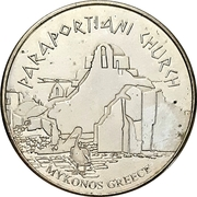 Hellenic Heritage Collectors Coin - Paraportiani Church – avers
