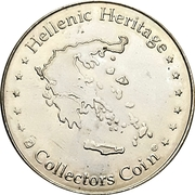 Hellenic Heritage Collectors Coin - Paraportiani Church – revers