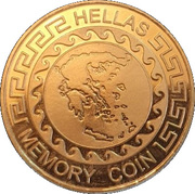 Hellas Memory Coin - Thessaloniki (White Tower) – revers