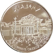 National Tokens Hellenic Heritage - Athens (Academy) – avers