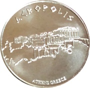 National Tokens Hellenic Heritage - Athens (Acropolis) – avers