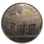 Jetons Hellenic Heritage Athènes, les Caryatides – avers