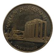 Jetons Hellenic Heritage Athènes, le Temple de Zeus Olympien – avers