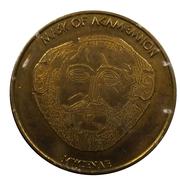 Jetons Hellenic Heritage Le Masque d'Agamemnon – avers