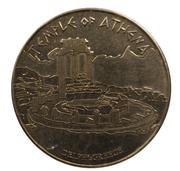 Jetons Hellenic Heritage Delphes, la Tholos – avers