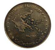 Jetons Hellenic Heritage Crète Le disque d'Héphaïstos – revers