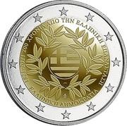 2 euros Révolution grecque – avers