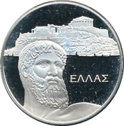 Medal - United Nations (Greece) – avers