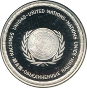 Medal - United Nations (Greece) – revers