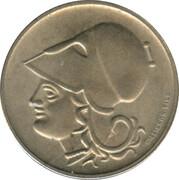 20 lepta (République) -  avers