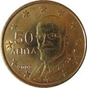 50 cents d'euro (2e carte) -  avers