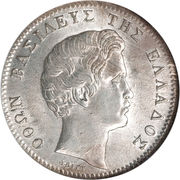 1 drachme - Othon (Royaume) – avers