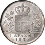 1 drachme - Othon (Royaume) – revers