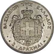 2 drachmai - George I (Royaume) – revers