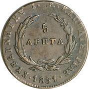 5 lepta - Jean Capo d'Istria (République) – revers