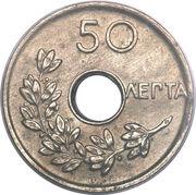 50 lepta - Constantin I (Royaume) – revers