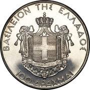 100 drachmai - George II (Royaume) – revers