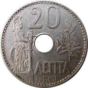 20 lepta - George I (Royaume) – revers