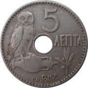5 lepta - George I (Royaume) -  revers