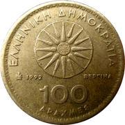 100 drachmes Alexandre le Grand (République) -  avers