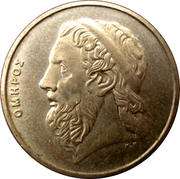 50 drachmes Homère (République) -  avers