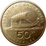 50 drachmes Homère (République) -  revers