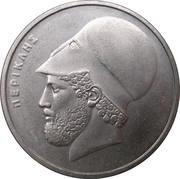 20 drachmes Périclès (nouvelle orthographe) -  avers