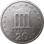 20 drachmes Périclès (nouvelle orthographe) -  revers