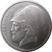 20 drachmai Périclès (ancienne orthographe) -  revers