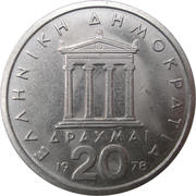 20 drachmai Périclès (ancienne orthographe) -  avers