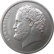10 drachmes Démocrite (nouvelle orthographe) -  avers