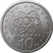 10 drachmes Démocrite (nouvelle orthographe) -  revers