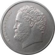 10 drachmai Démocrite (ancienne orthographe) -  revers