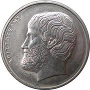 5 drachmai Aristote (ancienne orthographe) -  revers