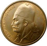 2 drachmai Karaiskakis (ancienne orthographe) -  revers