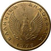 2 drachmai (dictature des colonels) -  avers