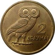 2 drachmai (dictature des colonels) -  revers