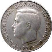 2 drachmai (Royaume - Constantin II) -  avers