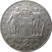 2 drachmai (Royaume - Constantin II) -  revers