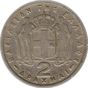 2 drachmai (Royaume - Paul I) -  revers