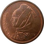 1 drachme (République - Bouboulina) -  avers