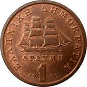1 drachme (République - Bouboulina) -  revers