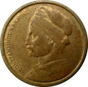 1 drachme (République - Kanaris) -  revers