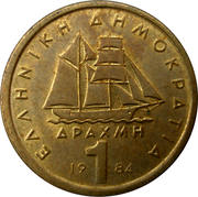 1 drachme (République - Kanaris) -  avers