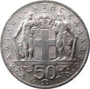 50 lepta (Royaume - Constantin II) -  avers