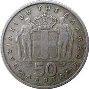 50 lepta (Royaume - Paul I) -  revers