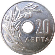 20 lepta (monarchie) -  revers